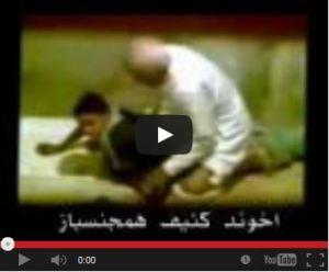 islam pédophile IMAGE du vidéo